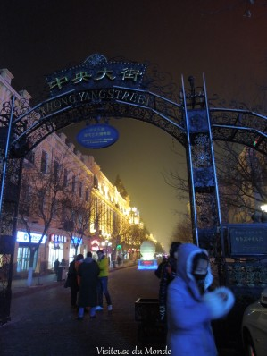 Rue Zhongyang, Harbin