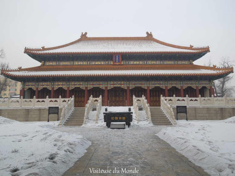 Temple de Confucius, Harbin