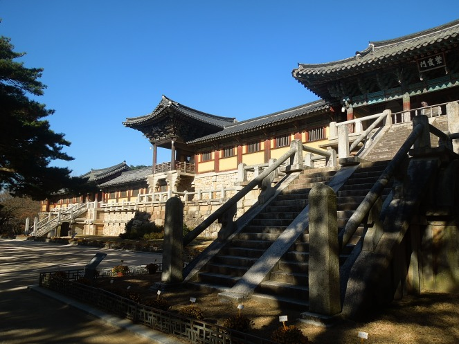 Temple Bulguksa