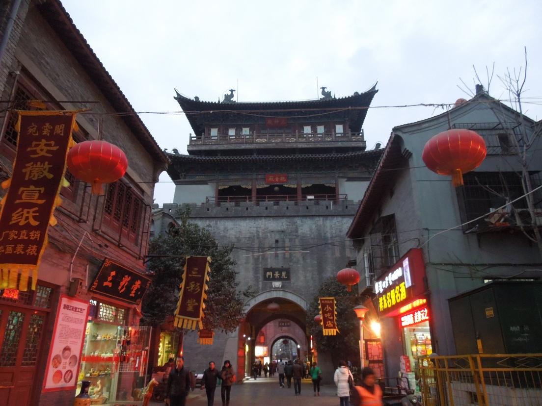 Luoyang, Chine