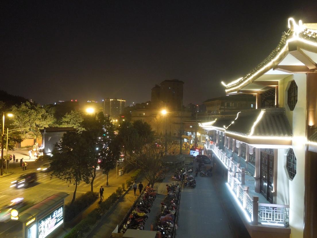 Chengdu, Chine