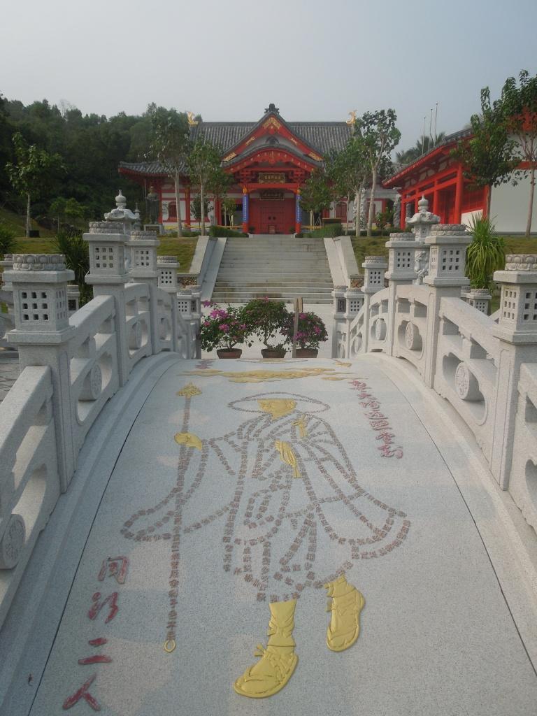Parc culturel bouddhique Nanshan, Sanya, Chine