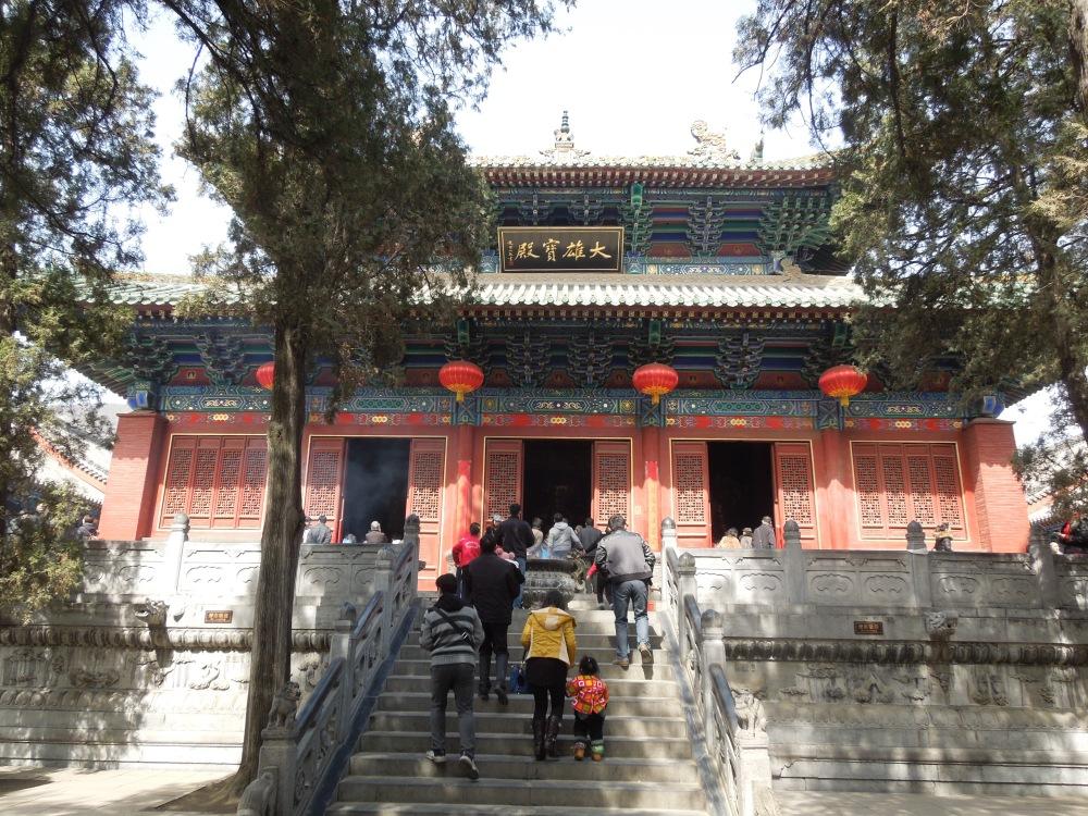 Temple Shaolin, Luoyang, Henan, Chine