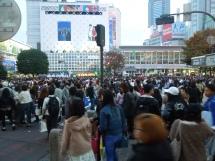 Shibuya, Tokyo, Japon