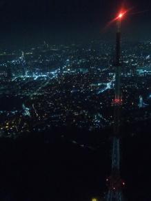 N Seoul Tower, Corée du Sud