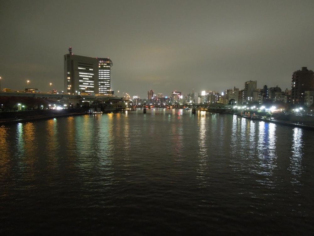 Tokyo, Japon