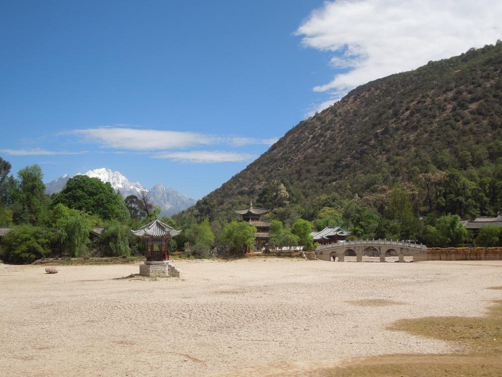 Parc de l'étang du dragon noir, Lijiang, Yunnan, Chine