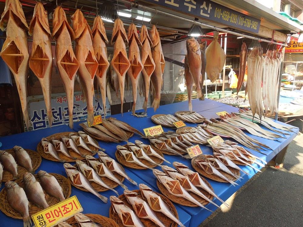 Marché Jagalchi, Busan, Corée du Sud