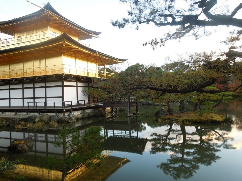 Kyoto, Temple Kinkaku-ji