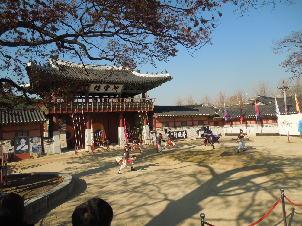 Seoul, Suwon Palais Hwaseong Haenggung Spectacle