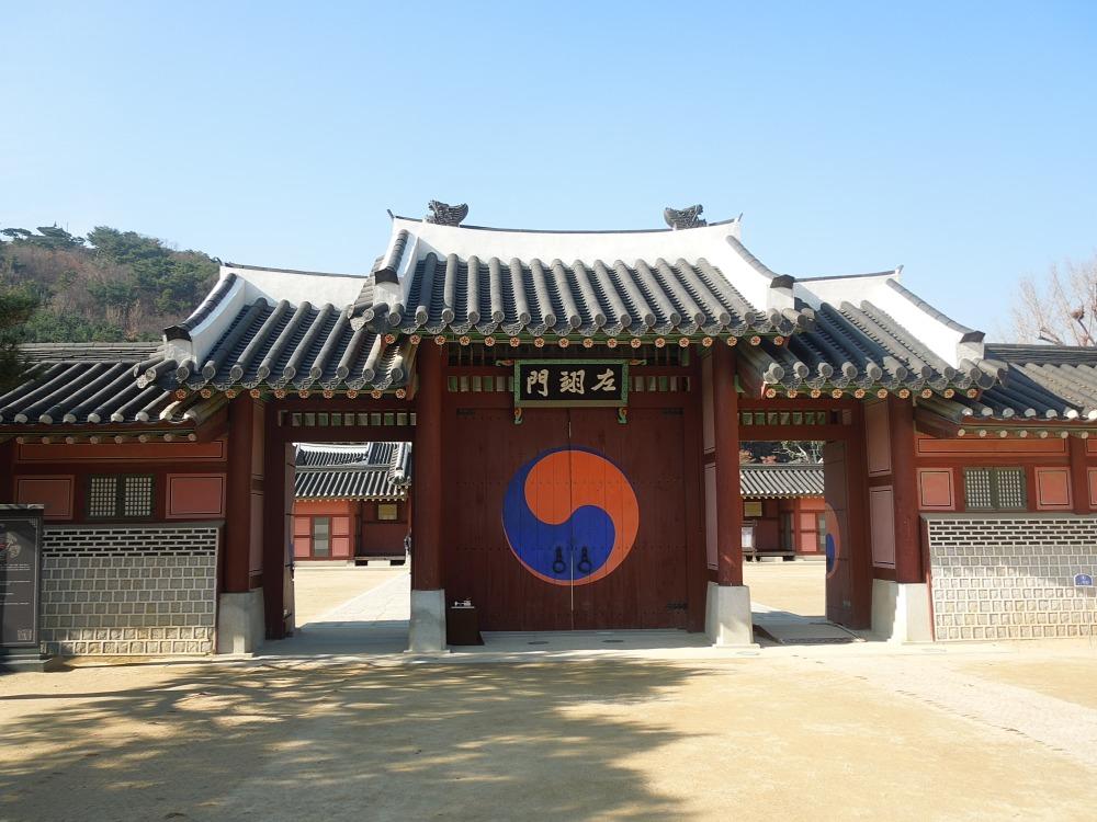 Seoul, Suwon Palais Hwaseong Haenggung