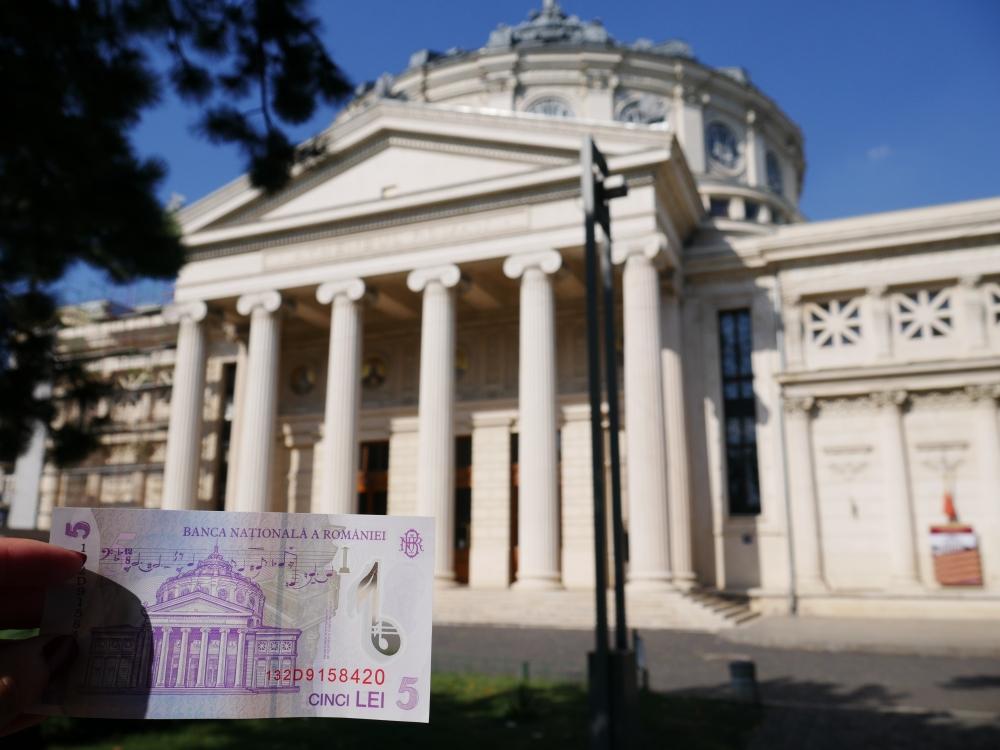 Bucarest - Athénée roumain et billet 5 lei